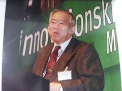 代表取締役会長:大久保 信隆