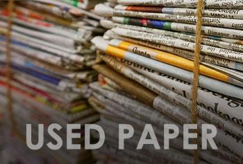 古紙の処理をしたい方へ