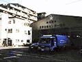 (株)大久保 多摩古紙センター昭島
